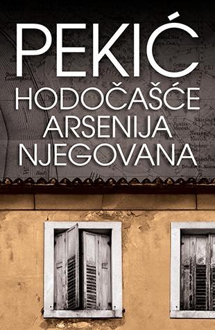 Preporučite knjigu - Page 4 Hodocasce_arsenija_njegovana-borislav_pekic_v