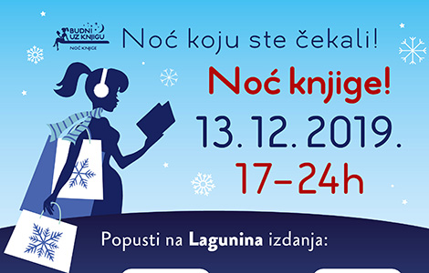 noć knjige 13 decembra od 17 sati do ponoći video  laguna knjige
